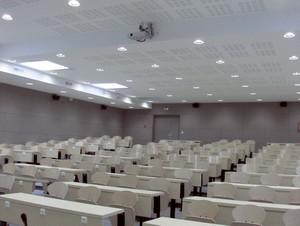 Exemple de réalisation d'Elicaum dans un amphithéâtre universitaire